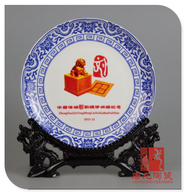 唐龙陶瓷责任有限公司
