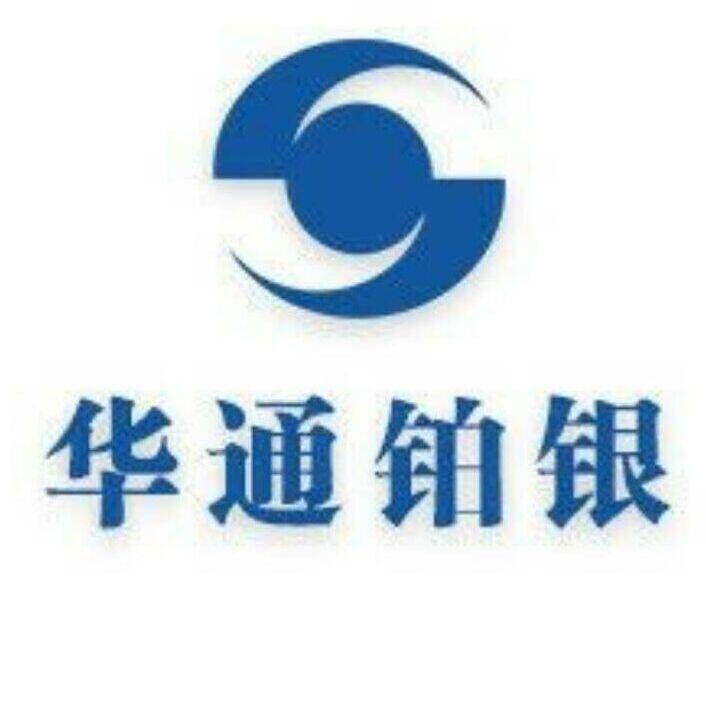 华茂通微交易华南运营中心