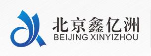 北京鑫亿洲五金
