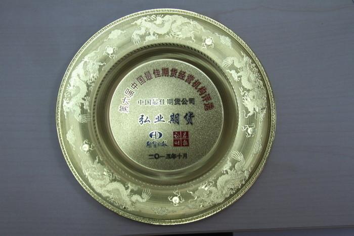 弘业集团朱经理