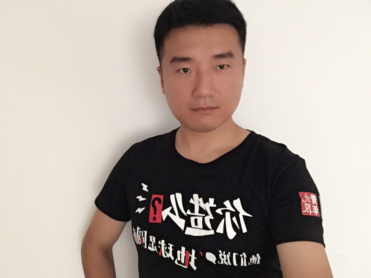 聚网盟小赵