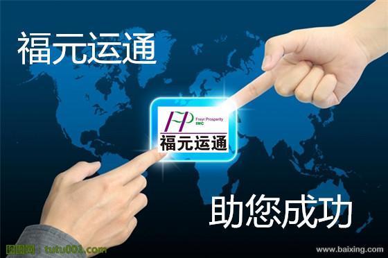 天津专业贷款